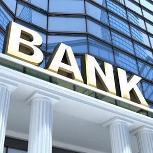 Банки Амдермы