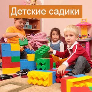 Детские сады Амдермы
