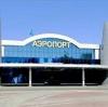 Аэропорты в Амдерме